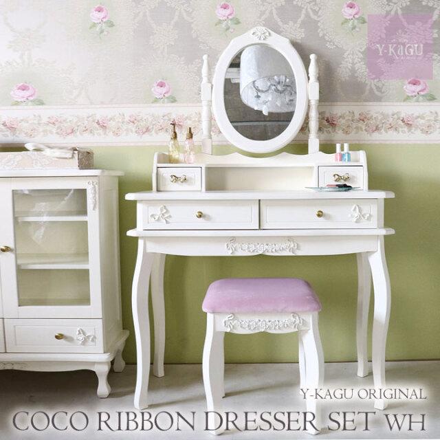 ドレッサー,一面鏡,姫家具,白家具