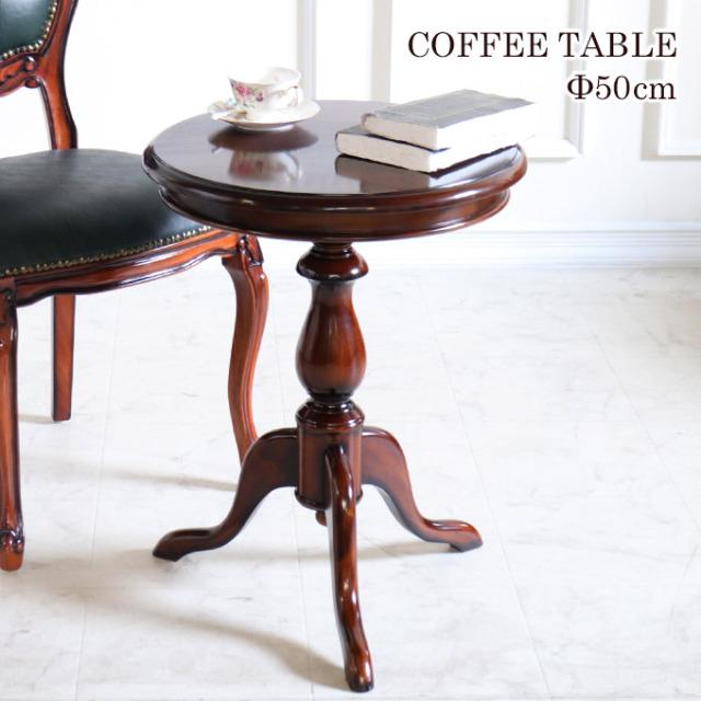 サイドテーブル,ナイトテーブル,木製,幅50cm