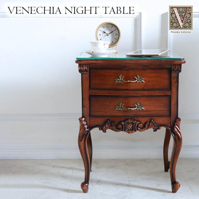 チェスト,ナイトテーブル,2段,幅51cm,ベネシア