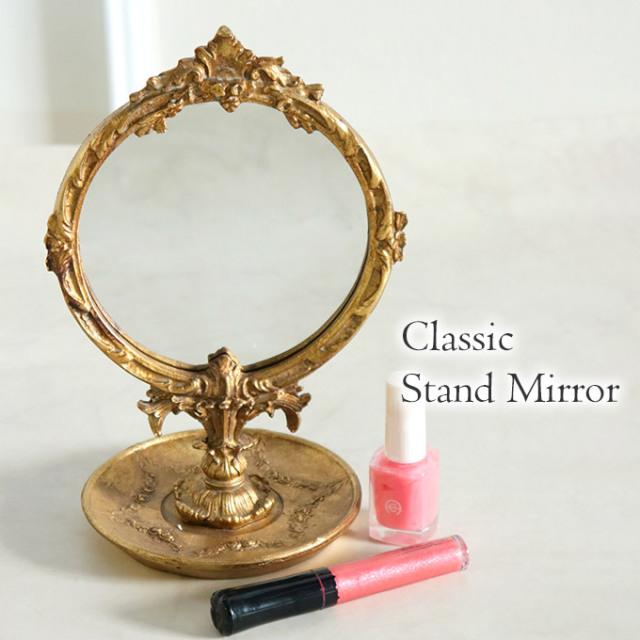 鏡,ミラー,卓上,アンティーク風,収納付き