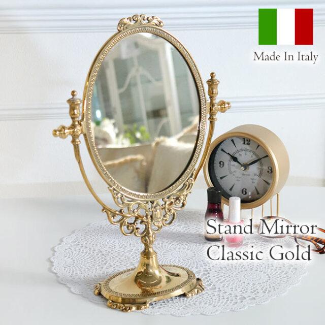 鏡,ミラー,卓上,クラシカル,イタリア製