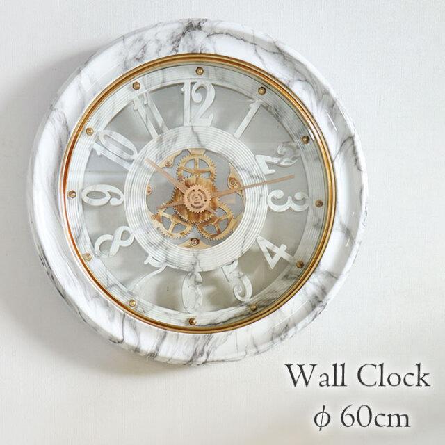 掛け時計,クロック,Φ60cm,マーブル模様