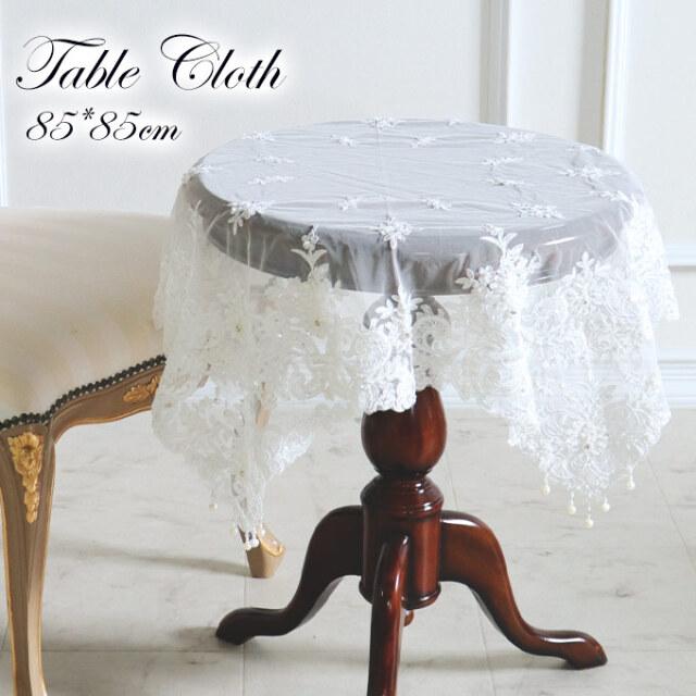 テーブルクロス,正方形,レース,85cm,ホワイト,フレンチ