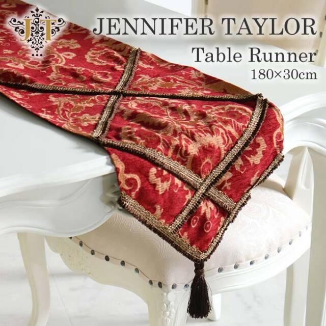 テーブルランナー,布,180×30cm,Bacara
