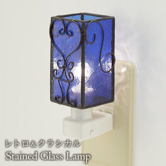 フットランプ,ステンドガラス,LED,クララ,ブルー