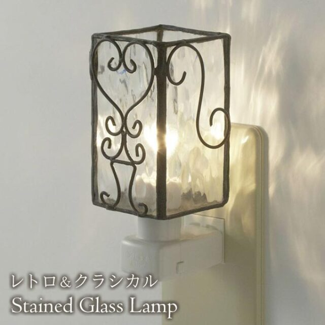 フットランプ,ステンドガラス,LED,クララ,ナチュラル