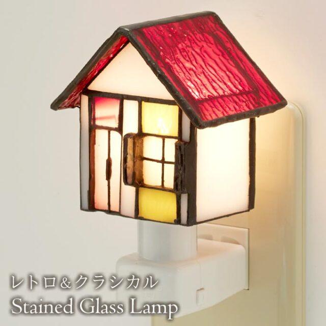 フットランプ,ステンドガラス,LED,カーサ,レッド