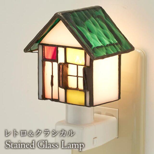 フットランプ,ステンドガラス,LED,カーサ,グリーン