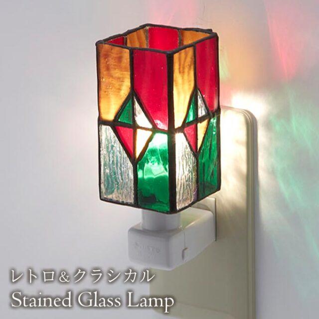 フットランプ,ステンドガラス,LED,クロス