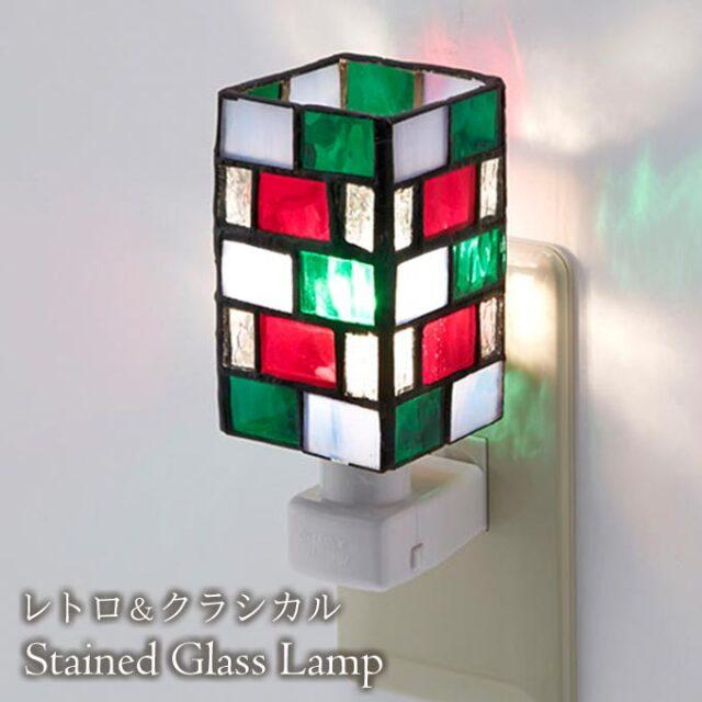 フットランプ,ステンドガラス,LED,レンガ