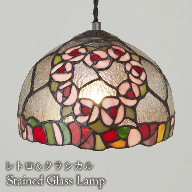 ペンダントライト,ステンドグラス,LED,ハートローズ