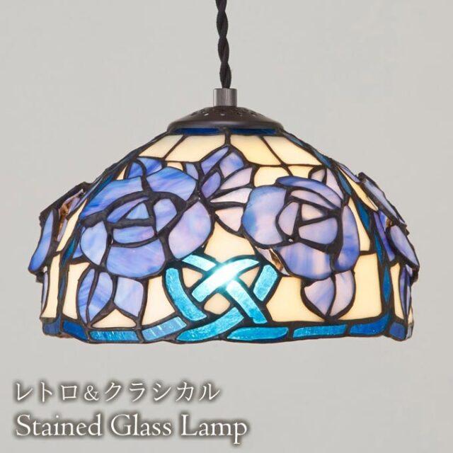 ペンダントライト,ステンドグラス,LED,立体ローズ,ブルー