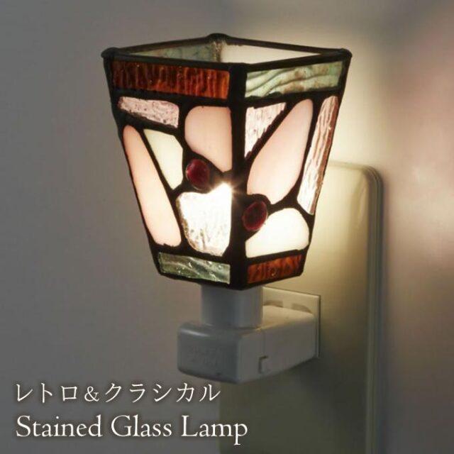 フットランプ,ステンドガラス,LED,ストーン