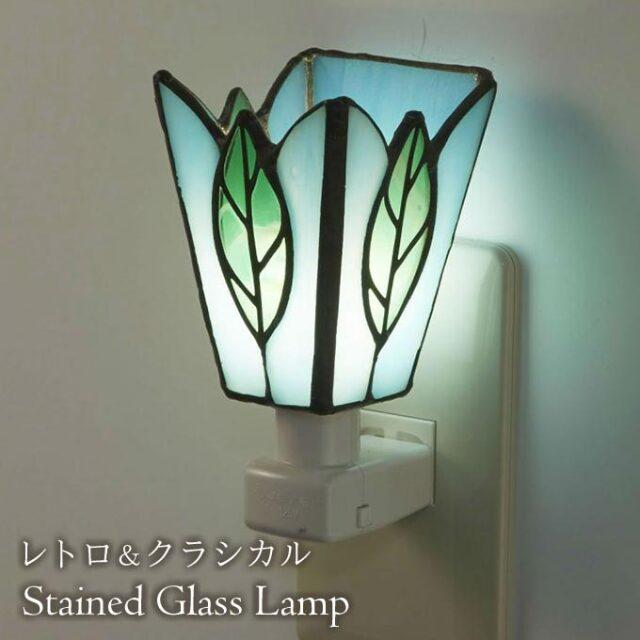 フットランプ,ステンドガラス,LED,リーブス