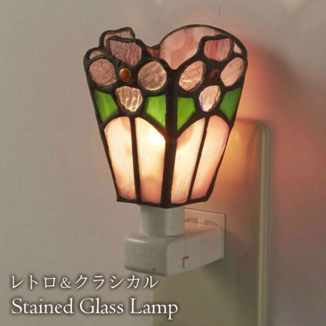フットランプ,ステンドガラス,LED,カメリアII