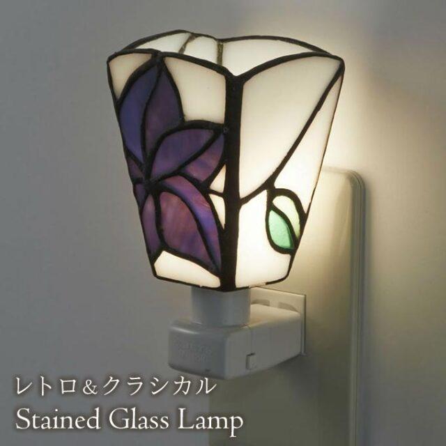 フットランプ,ステンドガラス,LED,クレマティス