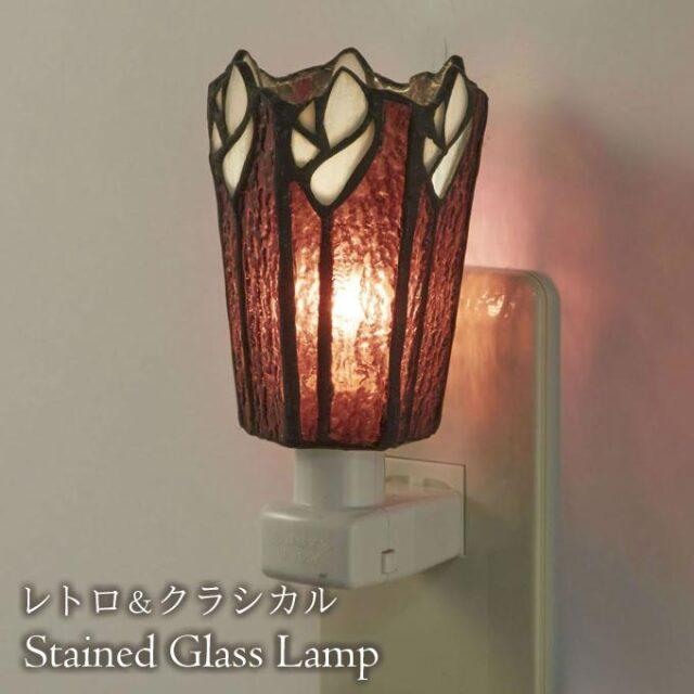 フットランプ,ステンドガラス,LED,カラー