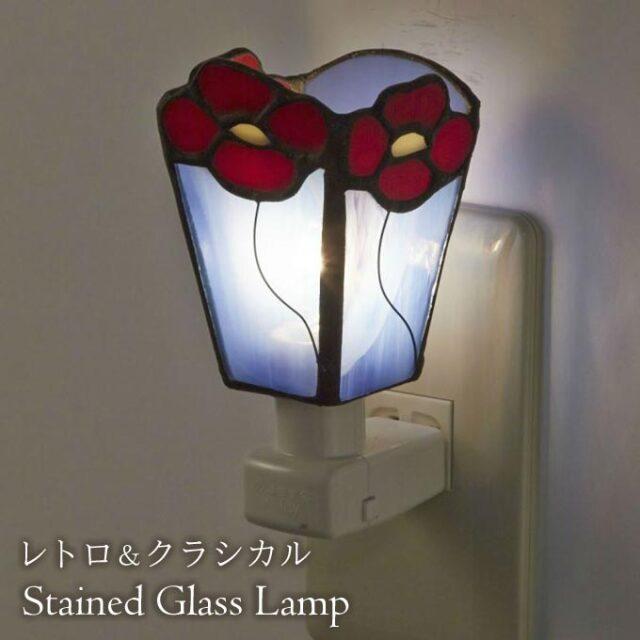 フットランプ,ステンドガラス,LED,デイジー