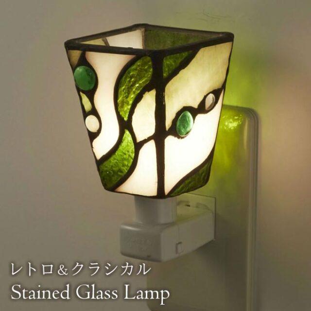 フットランプ,ステンドガラス,LED,リボン