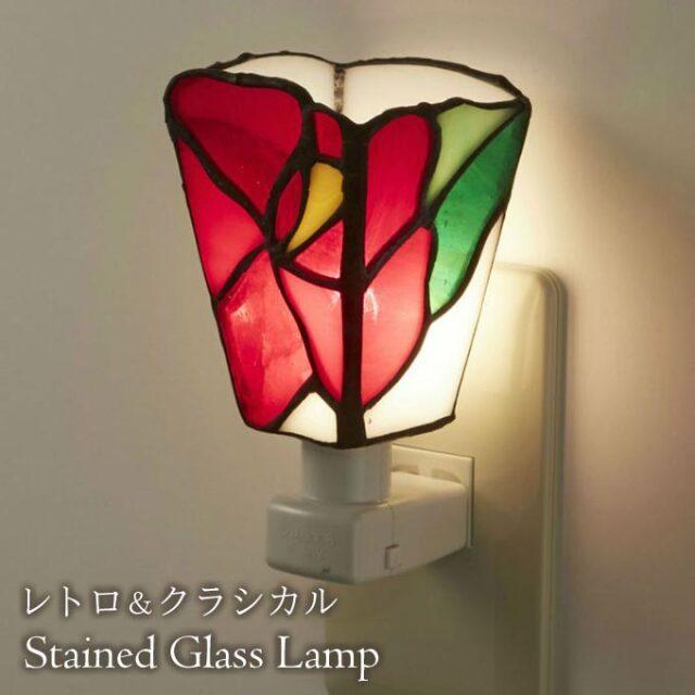 フットランプ,ステンドガラス,LED,ハイビスカス