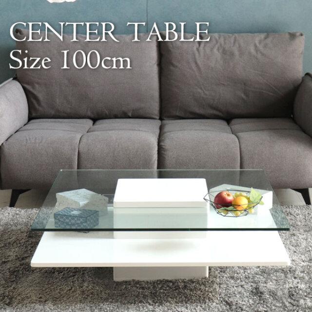 ガラス,センターテーブル,幅100cm,収納付き,ホワイト