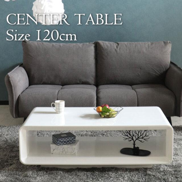 センターテーブル,幅120cm,収納付き,ホワイト,長方形