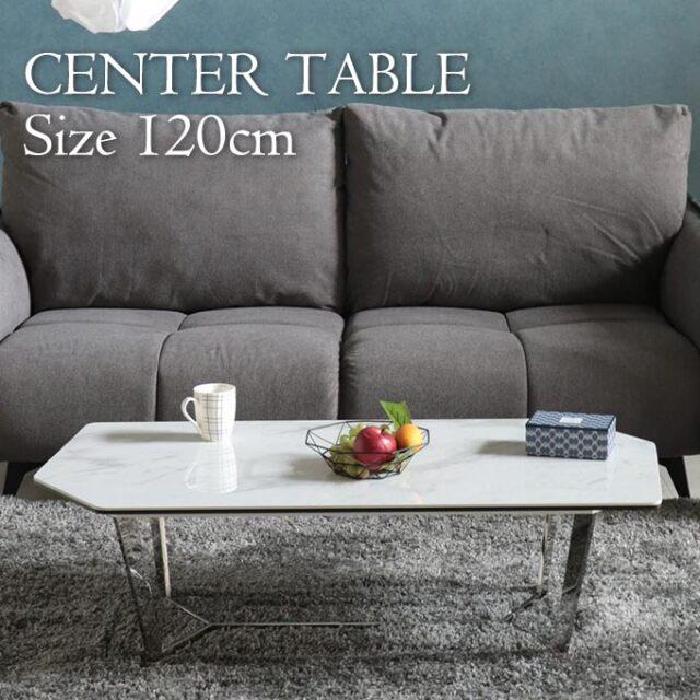 センターテーブル,大理石柄,幅120cm,ホワイト