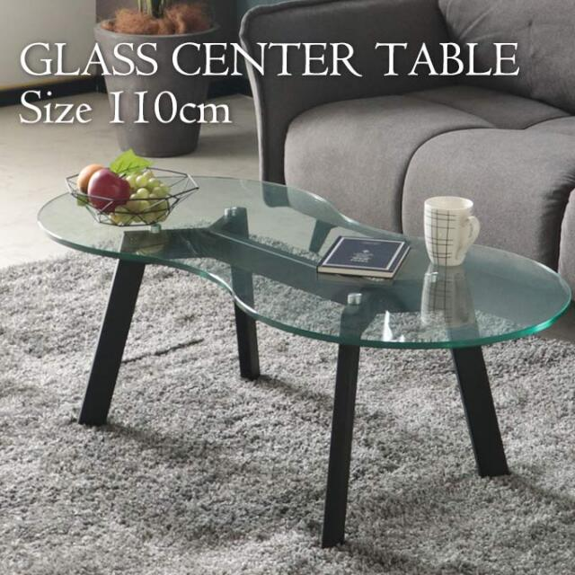 センターテーブル,ガラス,スチール,クリアガラス