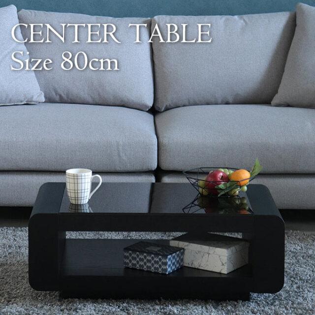 センターテーブル,ガラス,幅80cm,収納,オーク