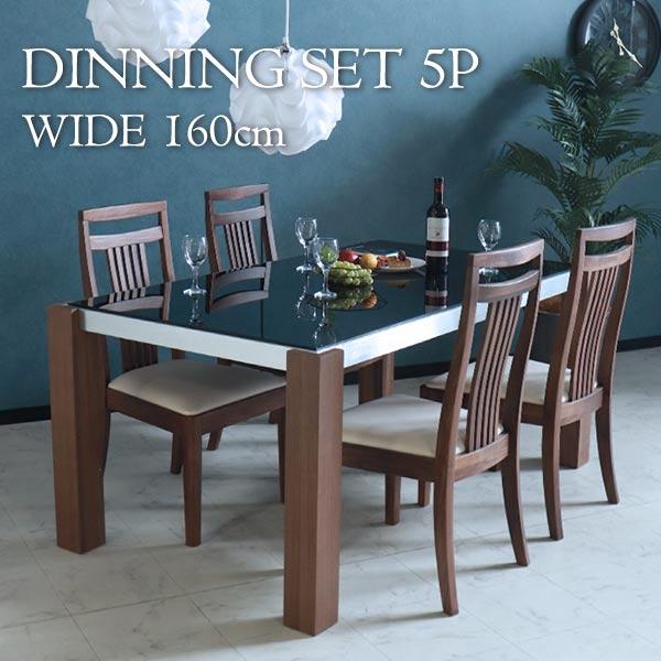 ダイニングテーブルセット,4人掛け,ウォールナット,ガラス