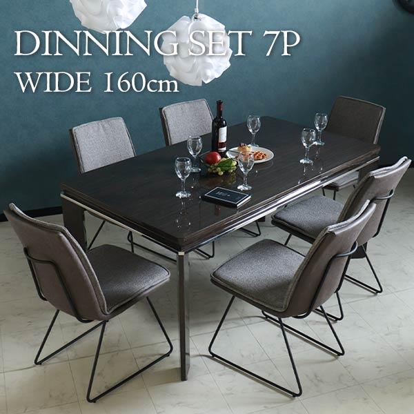 ダイニングテーブルセット,6人掛け,スモークオーク,レザー