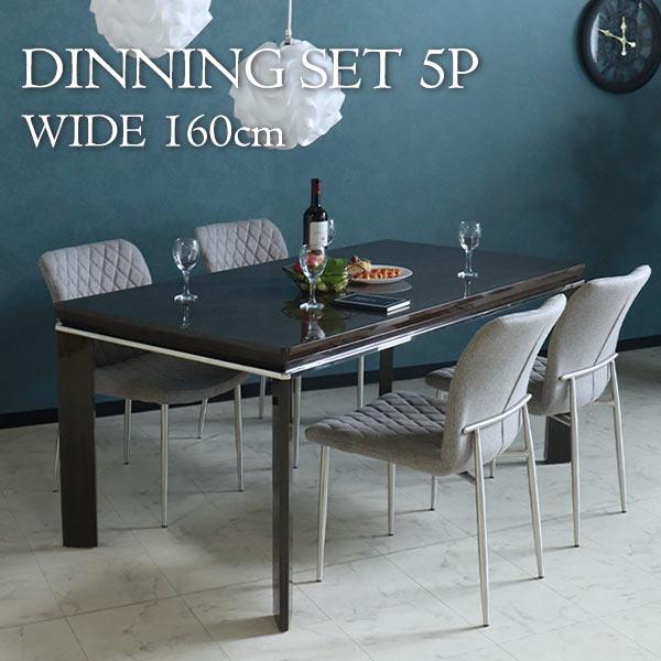 ダイニングテーブルセット,4人掛け,スモークオーク,布製
