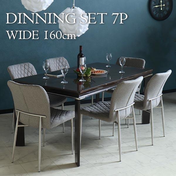 ダイニングテーブルセット,6人掛け,スモークオーク,布製