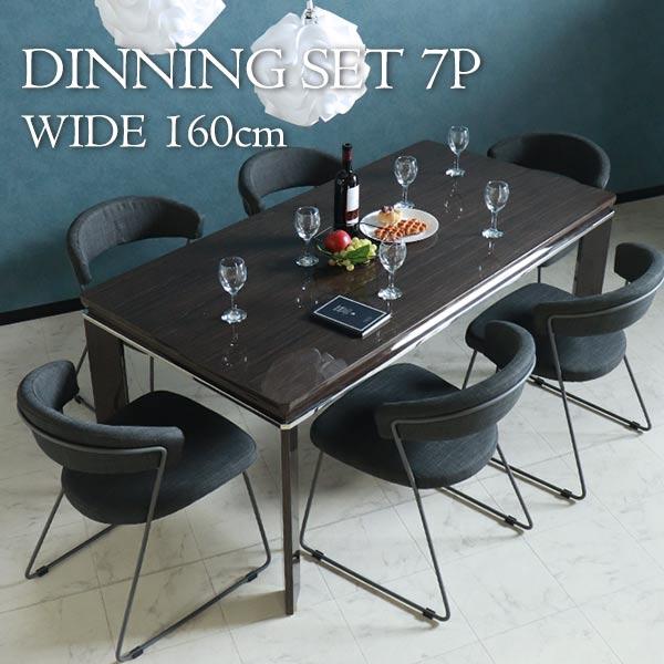 ダイニングテーブルセット,6人掛け,スモークオーク,デニム調