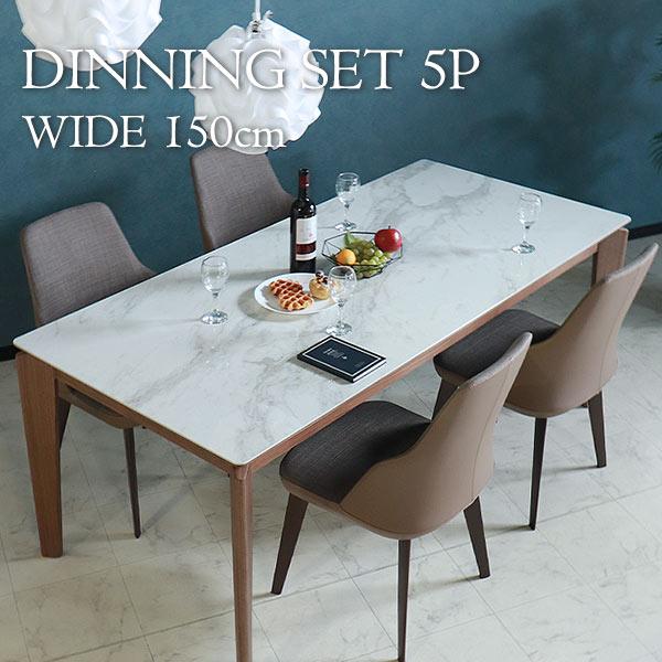 ダイニングテーブルセット,4人掛け,大理石柄,ブラウン