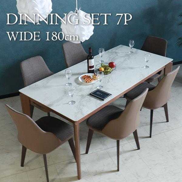 ダイニングテーブルセット,6人掛け,大理石柄,ブラウン