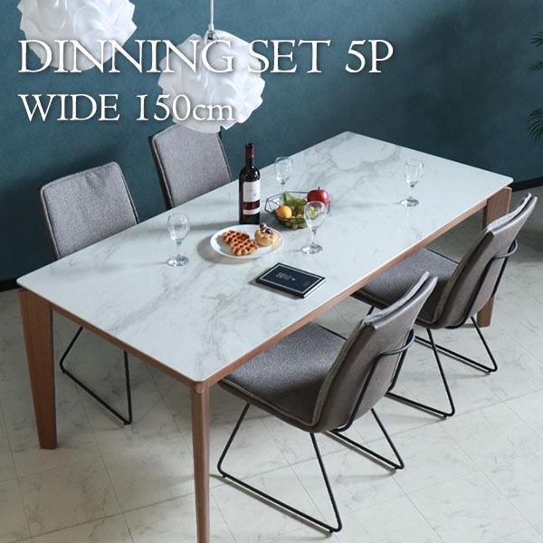 ダイニングテーブルセット,4人掛け,大理石柄,レザー,グレー