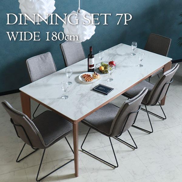 ダイニングテーブルセット,6人掛け,大理石柄,レザー,グレー