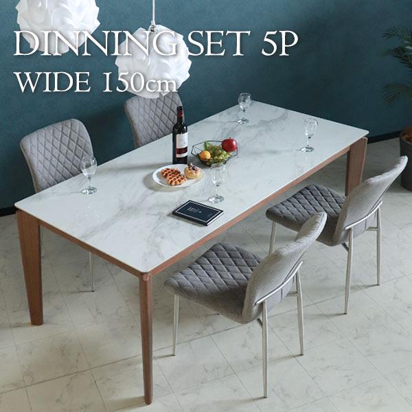 ダイニングテーブルセット,4人掛け,大理石柄,ファブリック