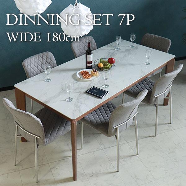 ダイニングテーブルセット,6人掛け,大理石柄,ファブリック