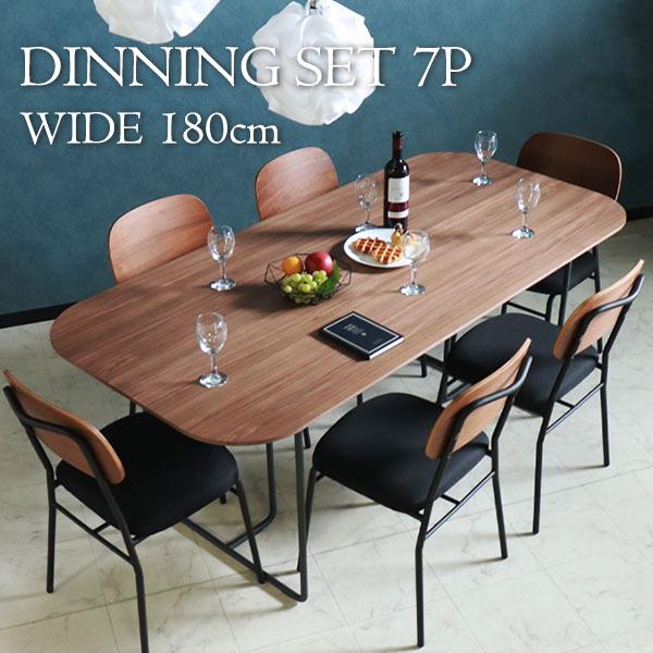 ダイニングテーブルセット,6人掛け,ウォールナット,ブラック