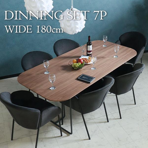 ダイニングテーブルセット,6人掛け,ウォールナット,モケット