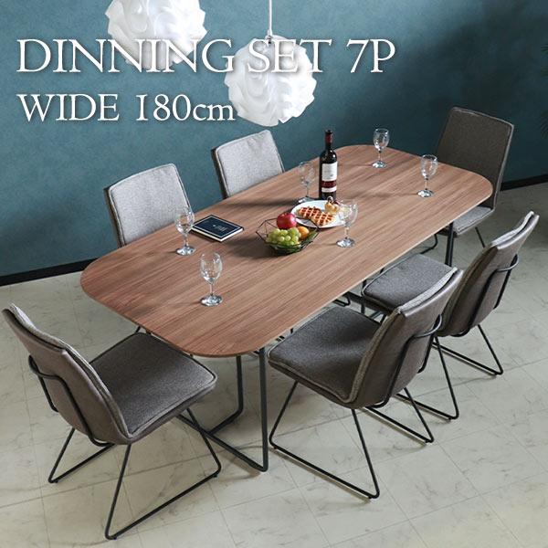 ダイニングテーブルセット,6人掛け,ウォールナット,レザー