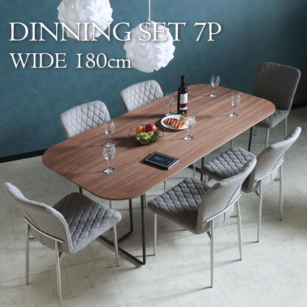 ダイニングテーブルセット,6人掛け,ウォールナット,布製