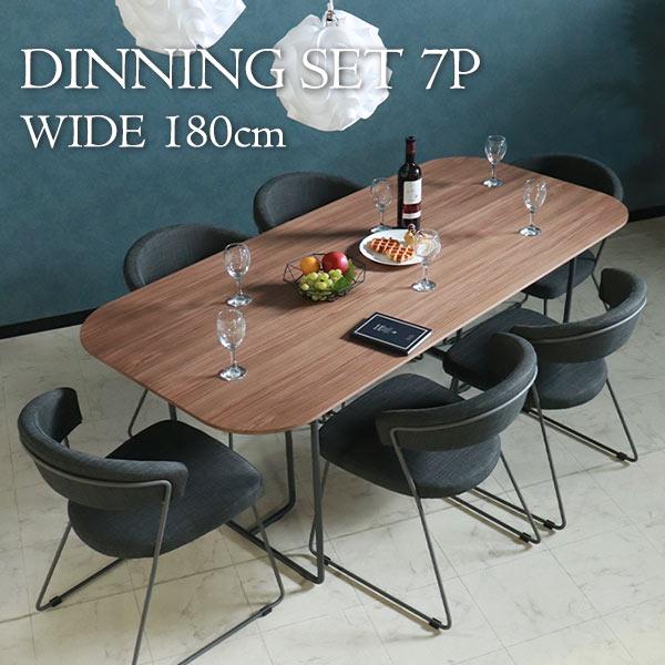 ダイニングテーブルセット,6人掛け,ウォールナット,デニム調