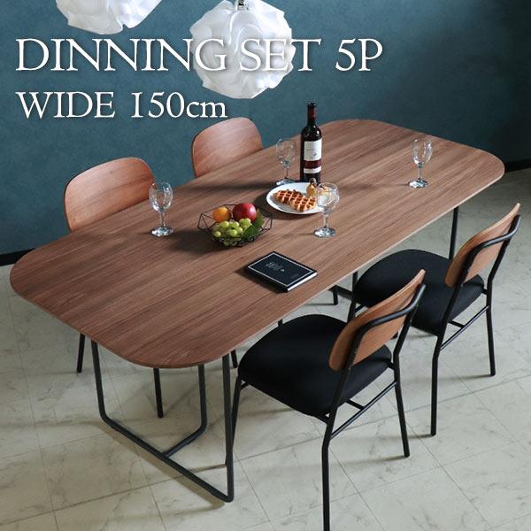 ダイニングテーブルセット,4人掛け,ウォールナット,ブラック