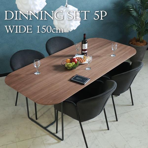 ダイニングテーブルセット,4人掛け,ウォールナット,モケット
