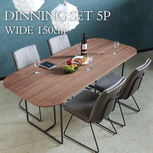 ダイニングテーブルセット,4人掛け,ウォールナット,レザー