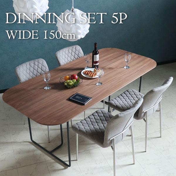ダイニングテーブルセット,4人掛け,ウォールナット,布製