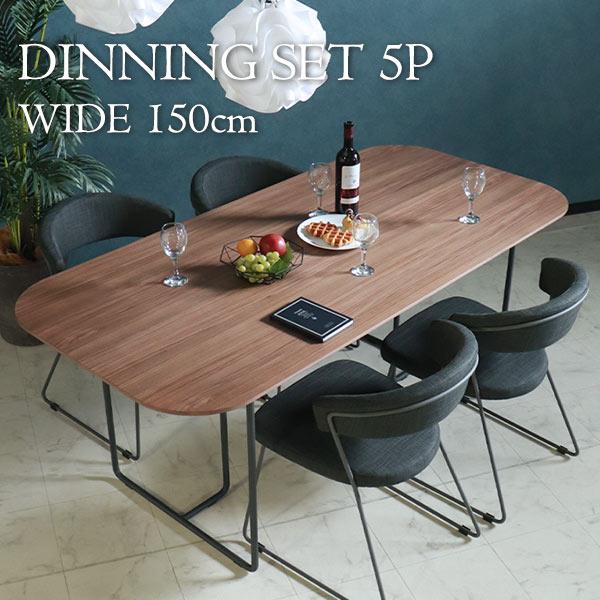 ダイニングテーブルセット,4人掛け,ウォールナット,デニム調